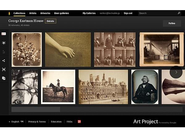 世界中の4万点を越えるアート作品が閲覧可能なGoogle「Art Project」に、George Eastman Houseのコレクションが追加