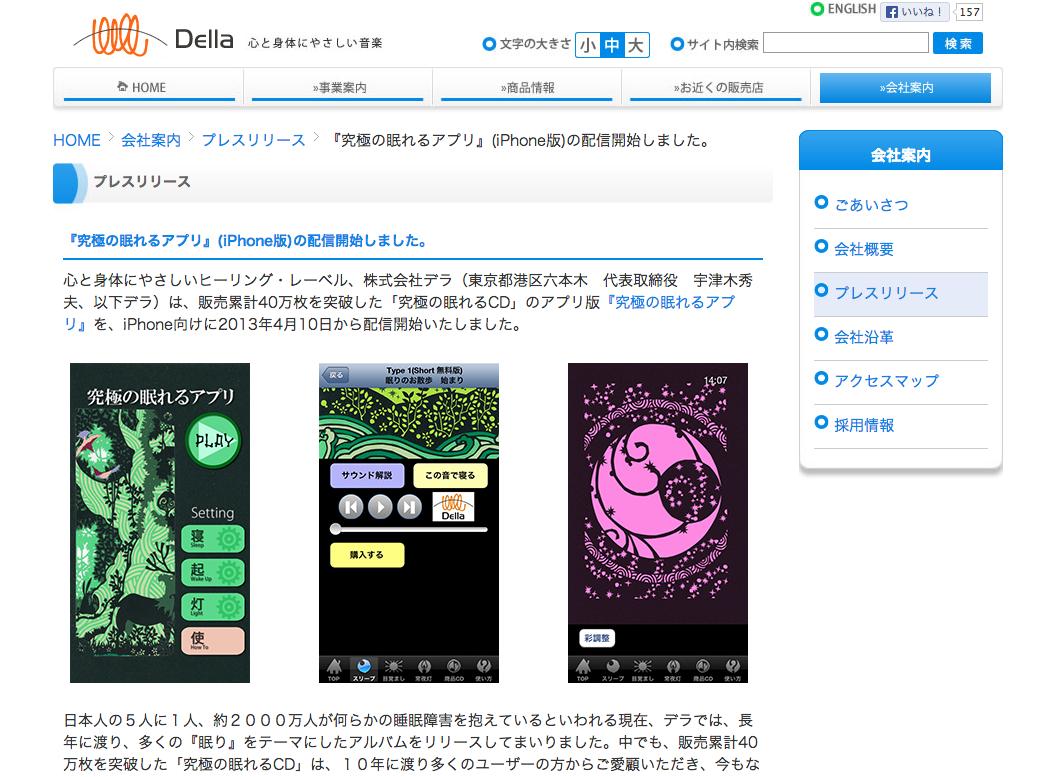 究極の眠れるCD メンタル ... - books.rakuten.co.jp