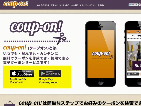 coup-on!