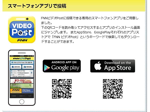 FNN-VideoPost