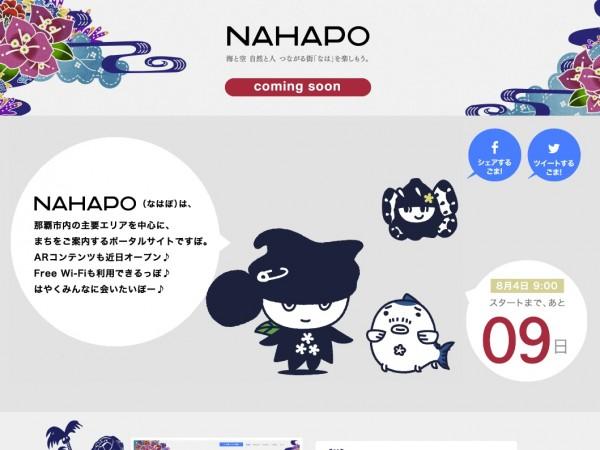 NAHAPO