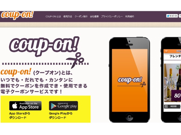 COUP-ON