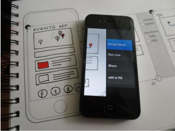 """コーディング不要、""""手書きデザイン""""をそのままモバイルアプリに変換"""