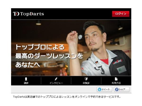 TopDarts