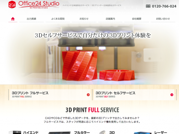 office24 studio