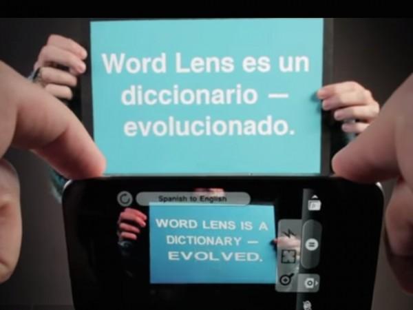 Word Lens2