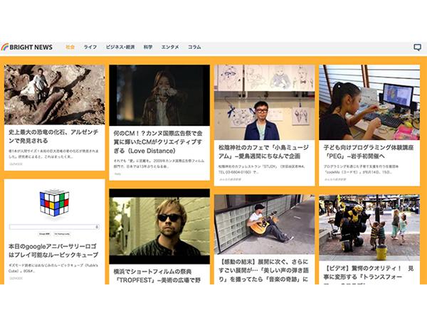 brightnews3
