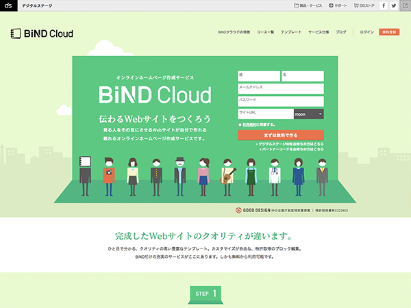 bindcloud3