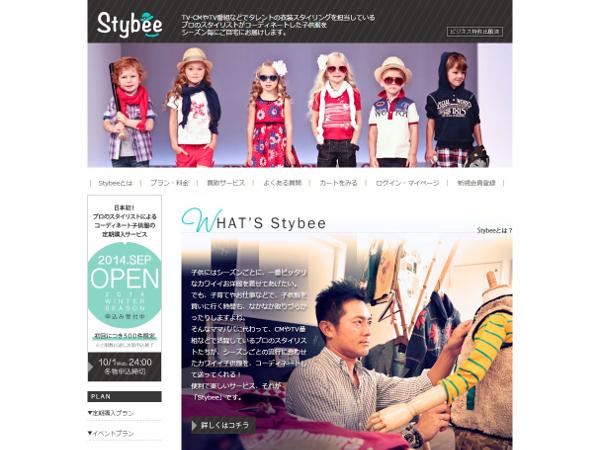 sub_new