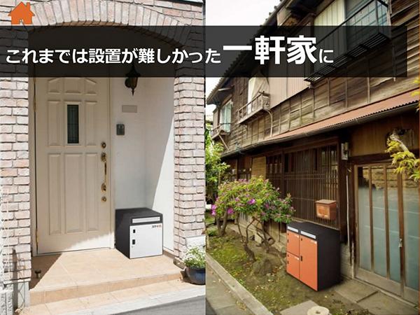 box_smart3