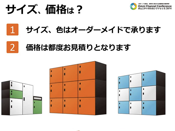 box_smart5