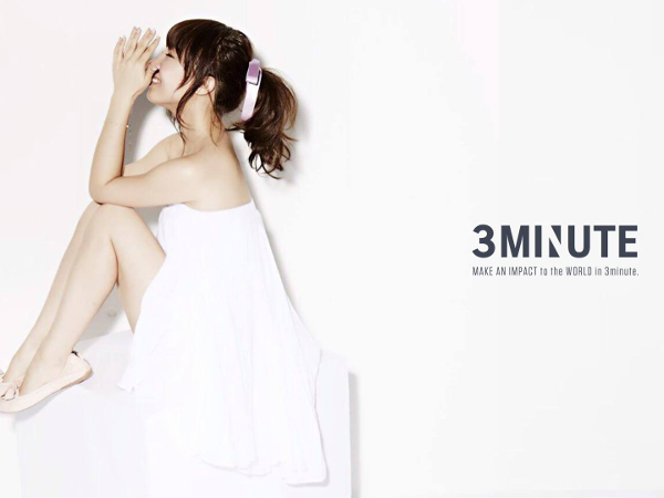 3minute_4