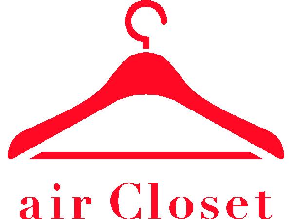 aircloset_1