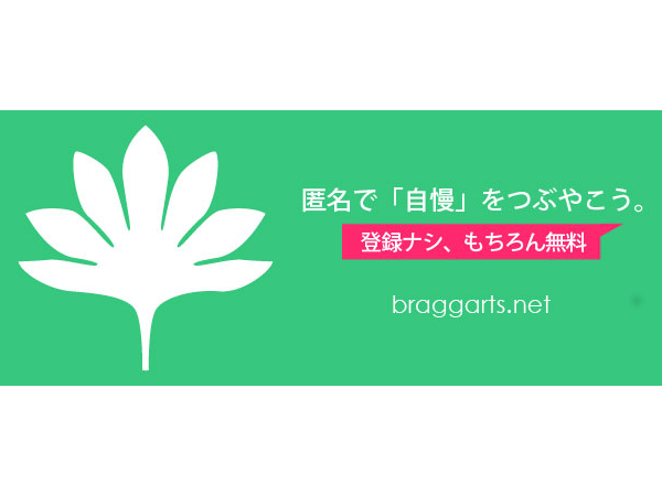 braggarts