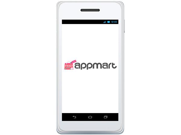 appmart2