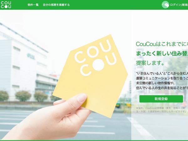 coucou_1