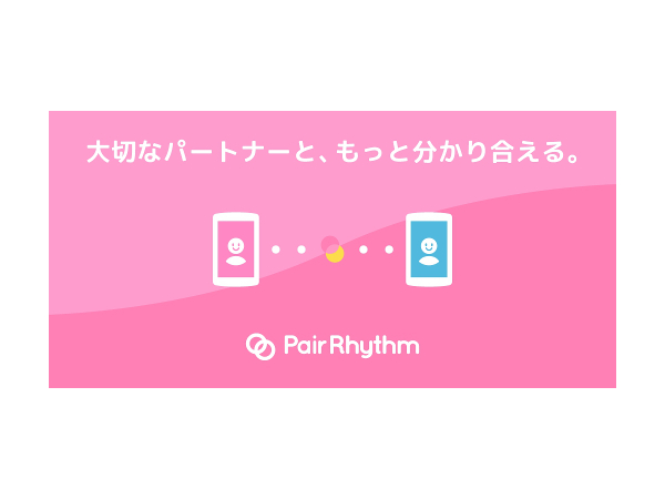 pairrhithm_1