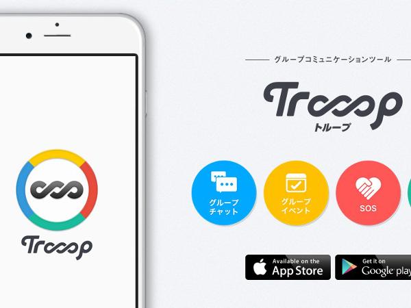 trooop_1