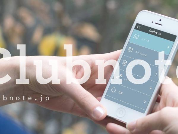 clubnote_1