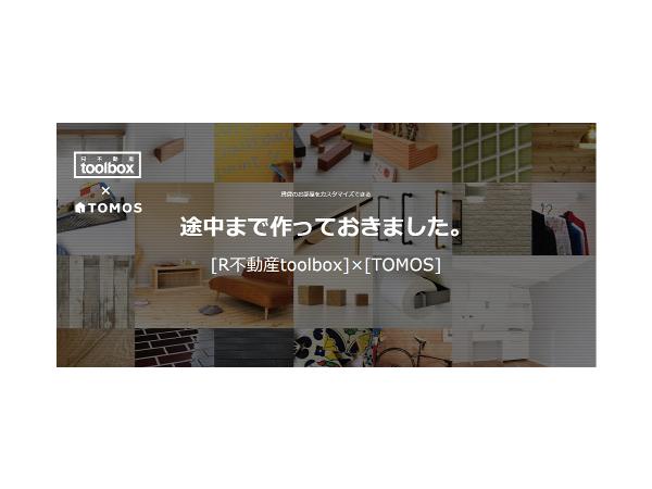goodroom_1