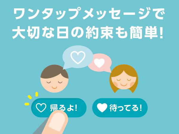 kounotori_new_4