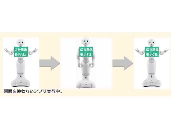 robotstaar_3