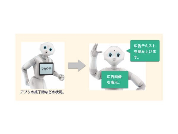 robotstart_2