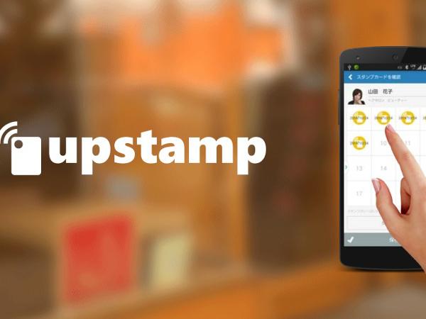 upstamp_1