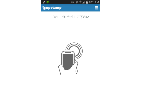 upstamp_2