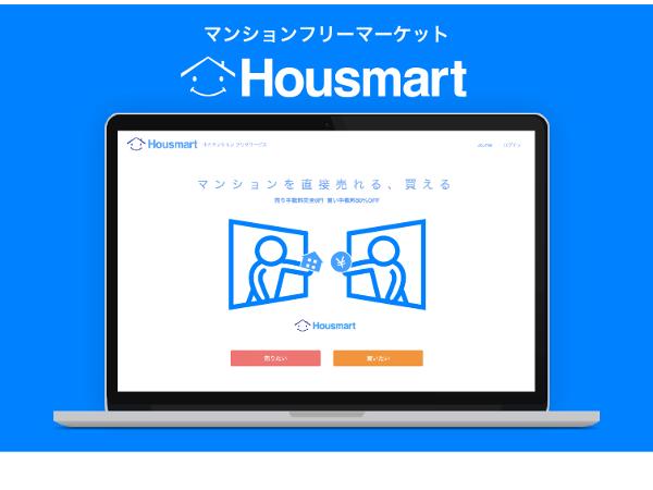housmart_1