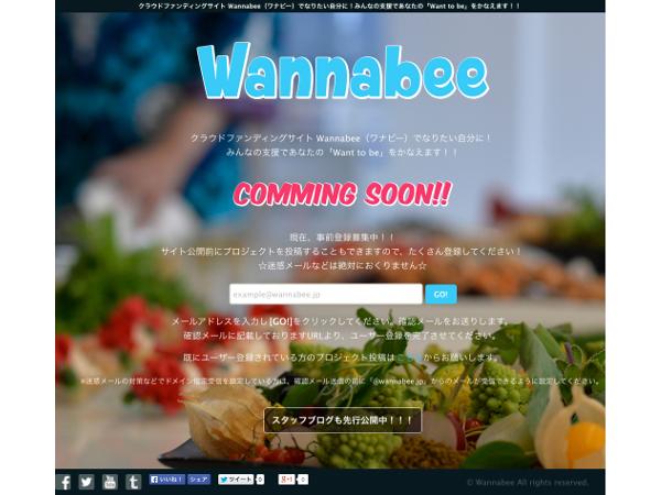 wannabee_1_new