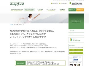 BodyQuest5