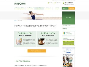 BodyQuest6