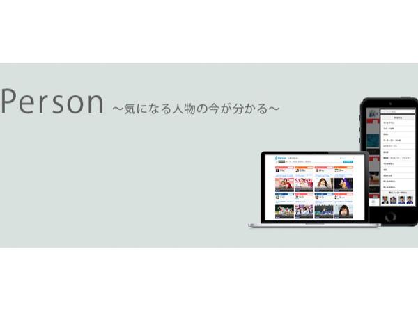person_3