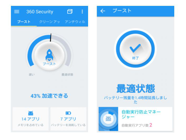360security_2
