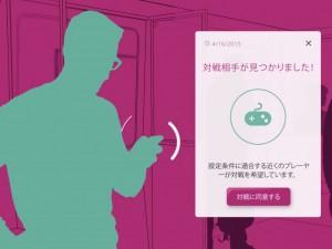 WiFi Aware3