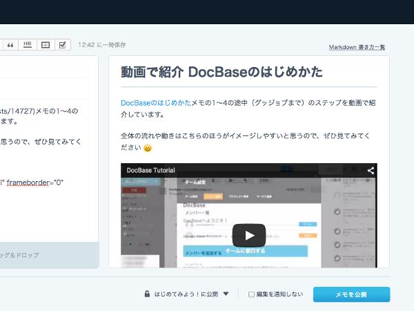 docbase_3
