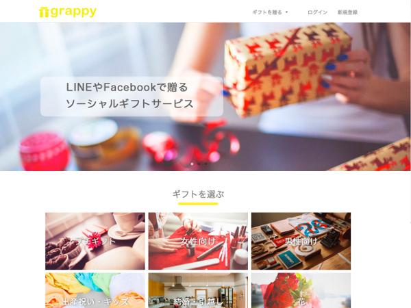 grappy_1