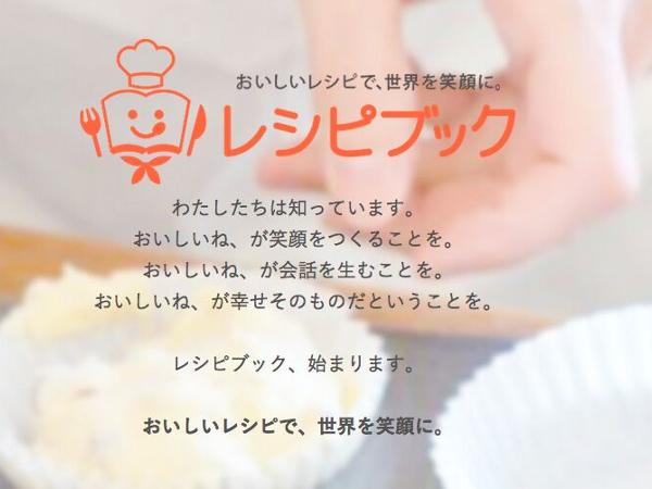 recipebook_1