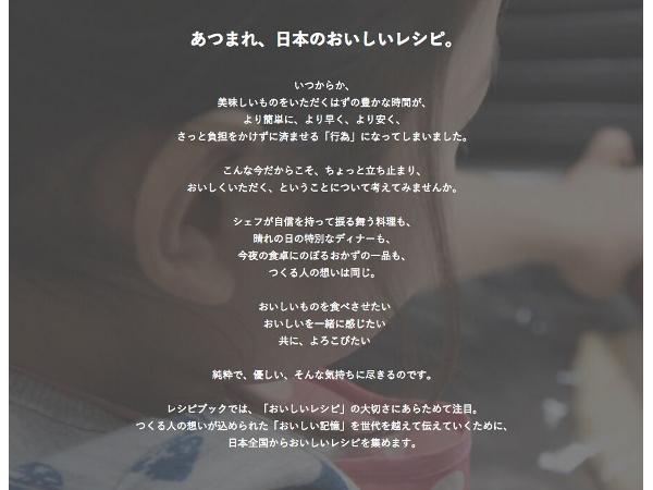 recipebook_3