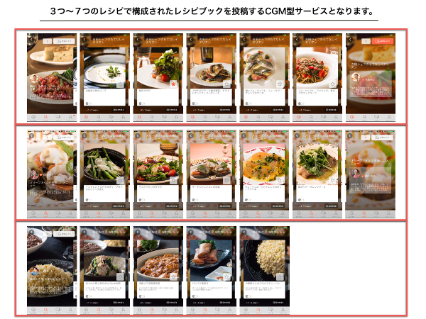 recipebook_4