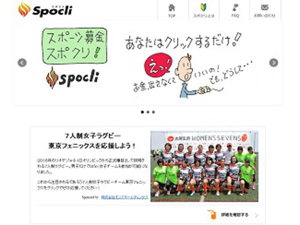 spocli_5