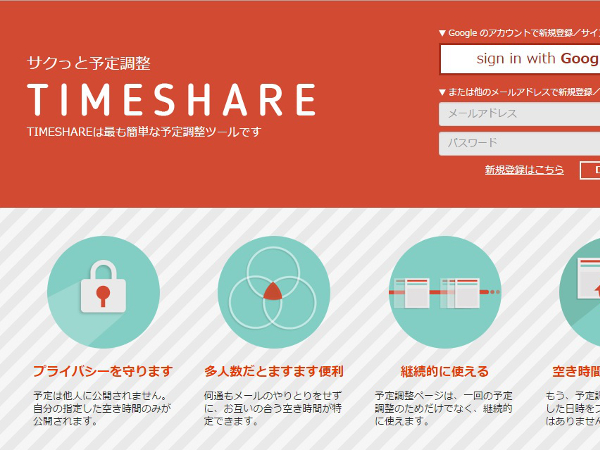 timeshare_1
