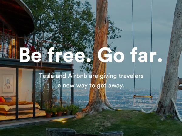 Airbnbとテスラモーターズの提携プロジェクト