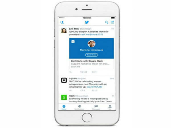 Twitterの政治献金機能(画面イメージ)