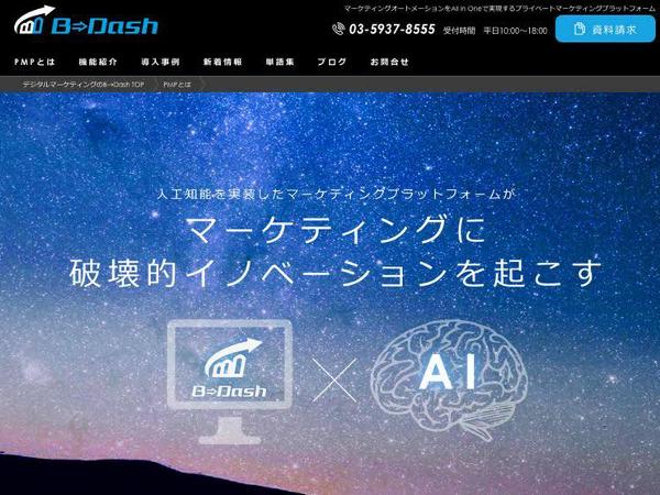 bdash_1
