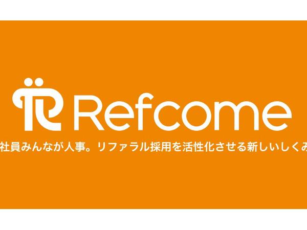 refcome_3