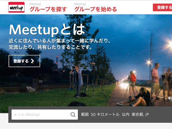 meetup_4