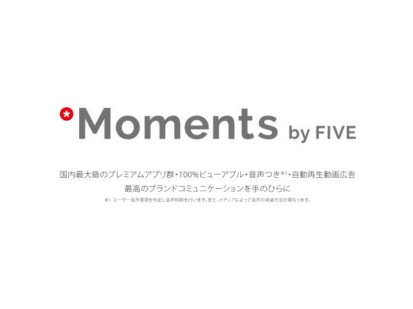 momentsbyfive_1