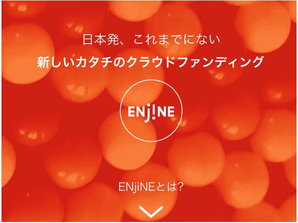 enjine_1